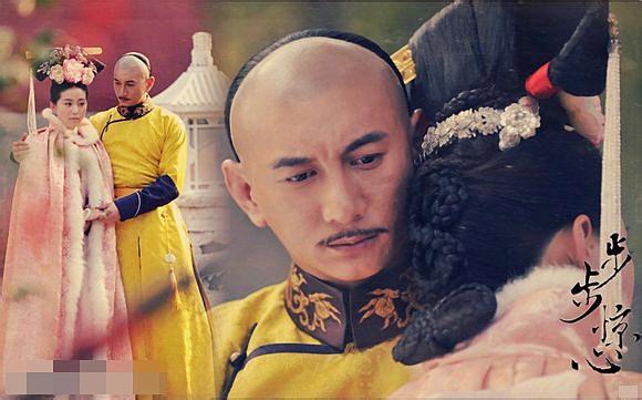 步步惊心》霹雳虎摇身变皇家四爷他对朋友一直义字当头 7