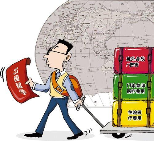 中国驻泰国使领馆发布赴泰旅游安全提示 4