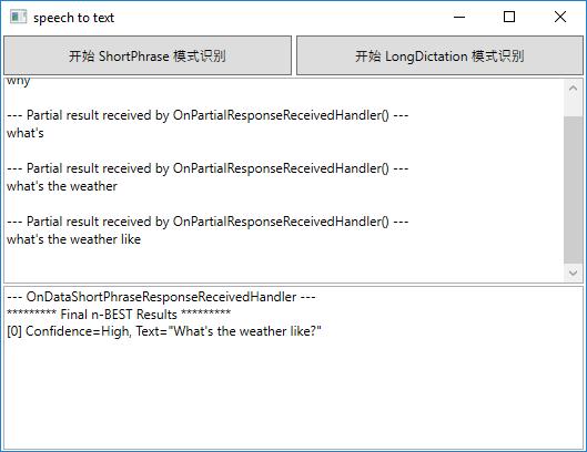 通过编写C#代码使用Azure AI 服务进行语音识别 3
