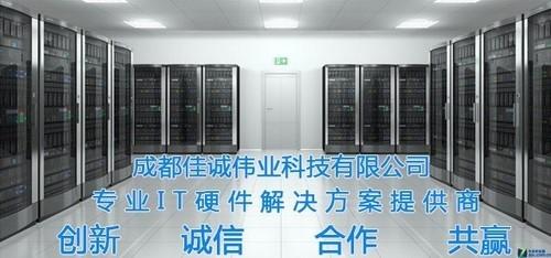 联想ThinkSystem SR650服务器报20600 2