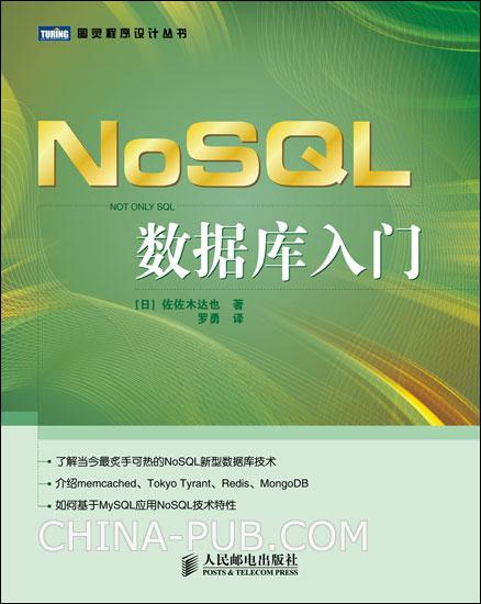 Mongodb数据库入门之Spring Mongodb 5