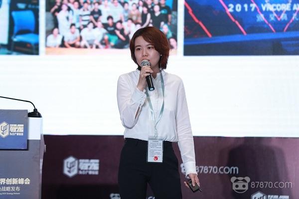 VRCORE创始人兼CEO刘品杉:链接全球开发者共建VR生态圈 1