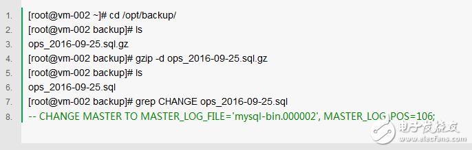 MySQL数据误删后的恢复技巧