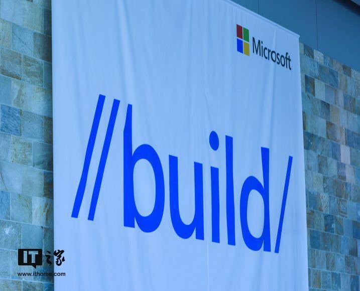 抢鲜!微软公布首批Build 2018开发者大会议程安排:Windows 10去哪了? 1