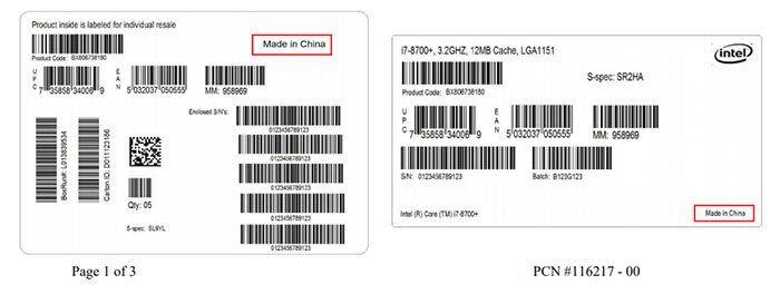 """英特尔提升八代酷睿产能Core i7-8700K增加""""中国制造 2"""