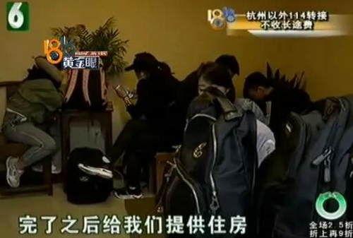 外出旅游网上订好酒店 到地方被告知房间住满睡大厅 7