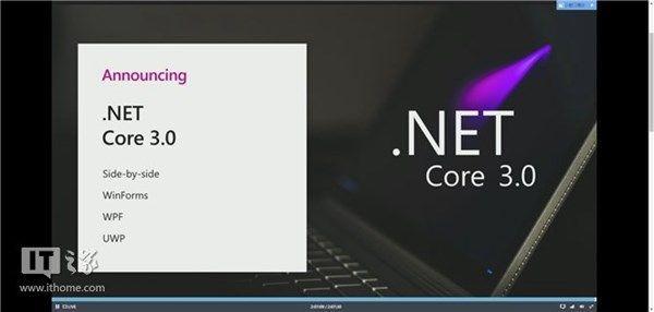 微软推出 NET core 30以及新的MSIX容器文件 2