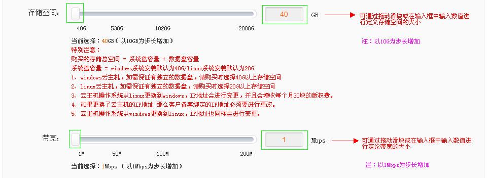 中国财经报微信 5