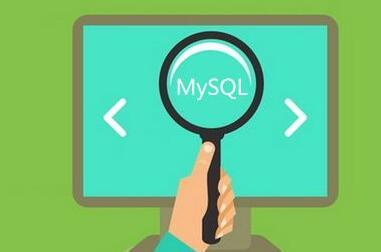 Mysql基础教程:新手上路操作必看 4
