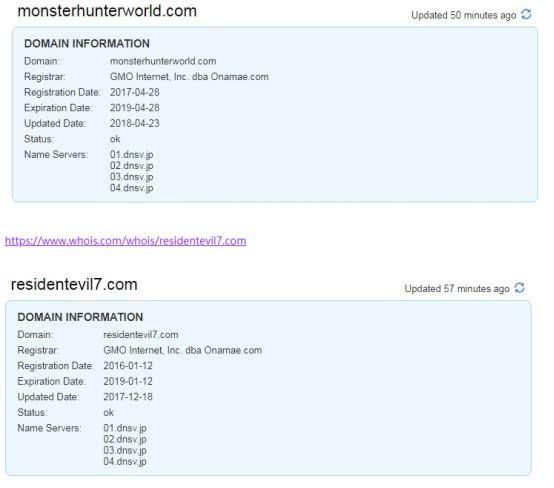 鬼泣5》将在E3发布?网站域名遭注册应该是官方所为 2