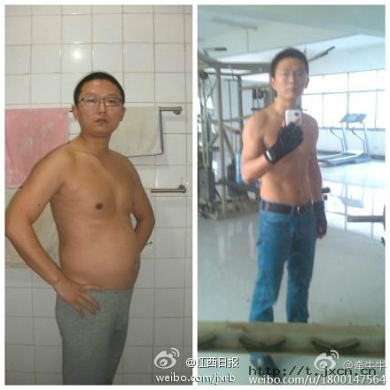 被丈母娘嫌胖 绍兴励志哥1年减57斤 3