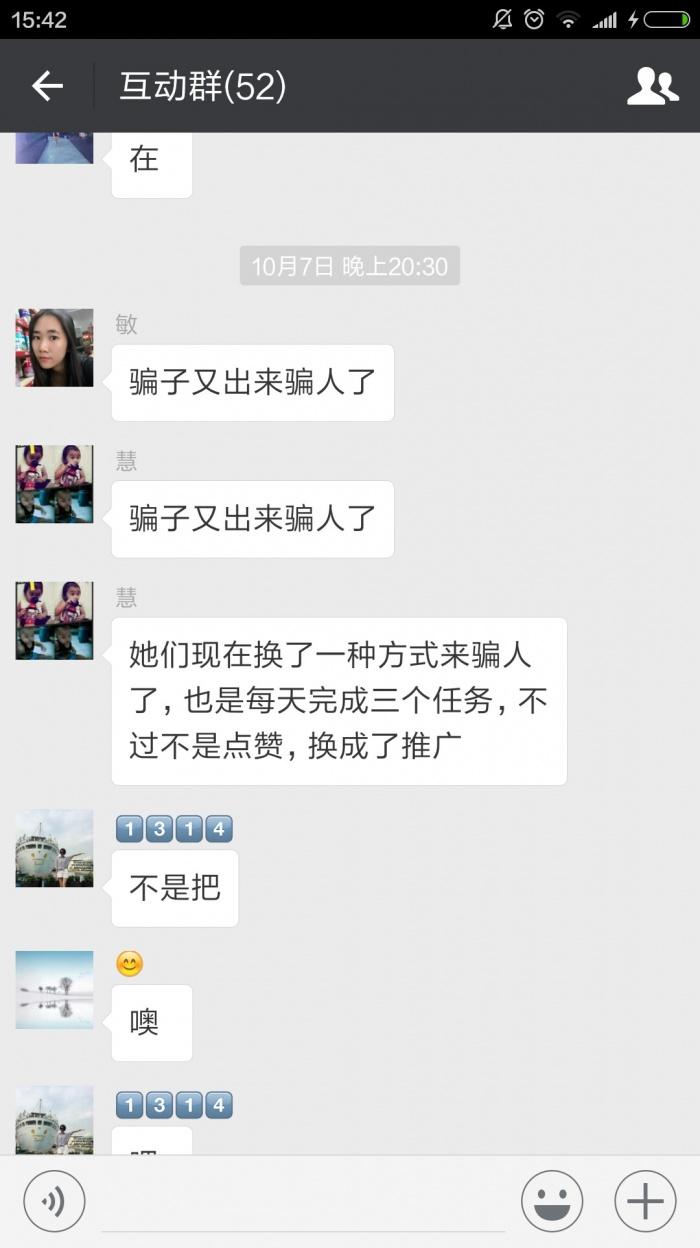 辣妈微信朋友圈卖面膜月销30万小微店的生意经 4