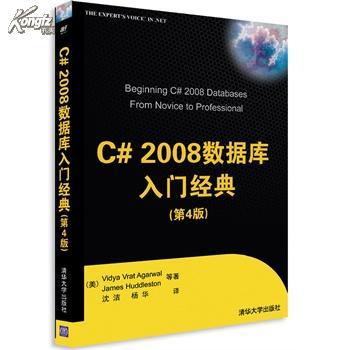 我想学习C++开发有人向我推荐杭州达内谁知道它的课程安排是什么样的? 2