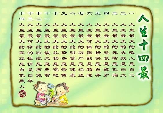 关于母亲节的名言警句大全 临沂人知道哪些赞颂妈妈的名句 2