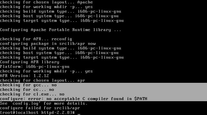 服务器安装MySQL教程及注意事项 4