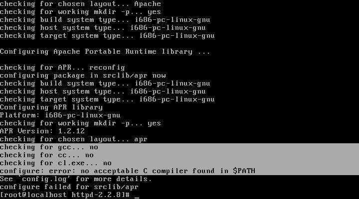 详细讲解Linux环境下MySQL 51安装步骤 5