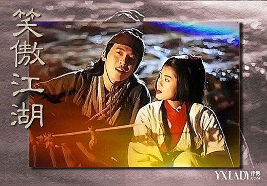还记得吕颂贤版《笑傲江湖》里的仪琳吗?如今43岁还美成这样 1