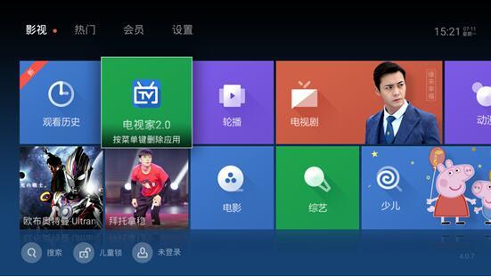 小米盒子如何看电视直播?推荐三款良心软件 2