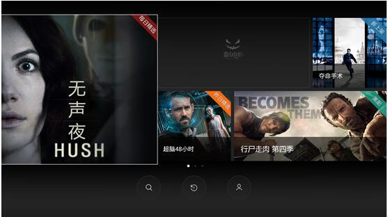 小米盒子如何看电视直播?推荐三款良心软件 5