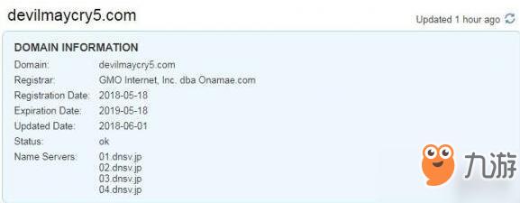 鬼泣5》网站域名已被注册 E3上可一睹游戏真容 2