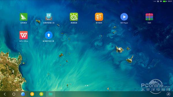 竟如此简单!Remix OS 15开发版升级教程 2