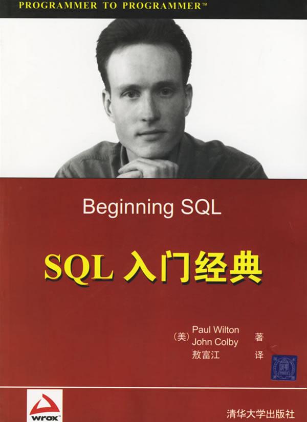 软考高级系统架构师-数据库设计方法及基本步骤 7