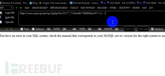 MySQL绕过WAF实战技巧 23