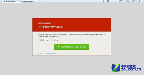 Roaming Mantis通过DNS劫持攻击亚洲地区的智能手机 3