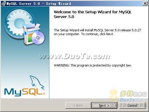详细讲解Linux环境下MySQL 51安装步骤 1