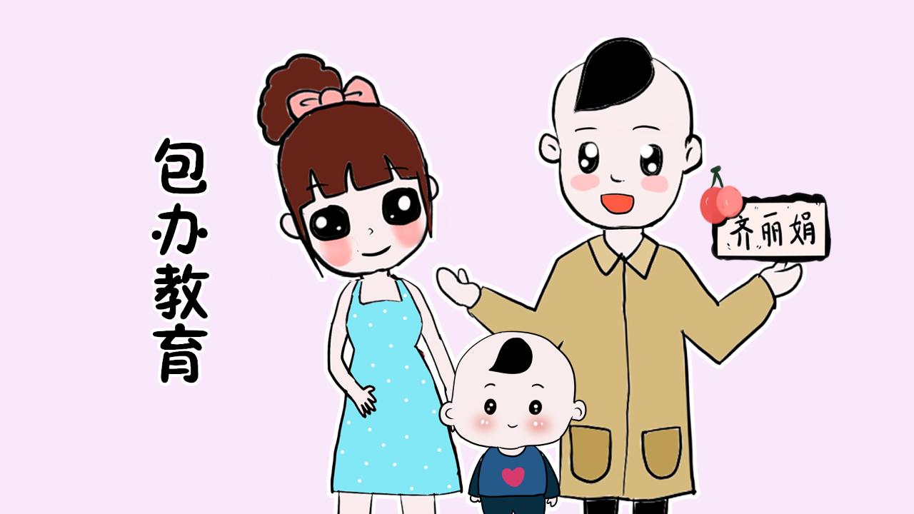 孩子越长大越自卑?大多是父母错误教育方式惹的祸! 3