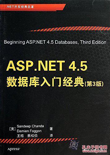 sql server2005 TSql新功能学习总结(TRY…CATCH篇 3
