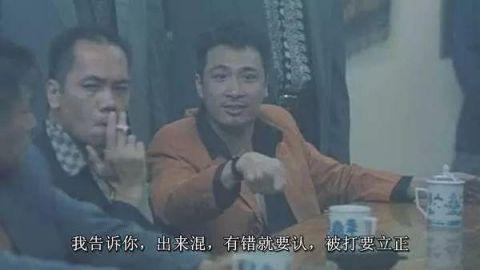 我们青春是古惑仔陈小春 郑伊健又燃又热血! 8