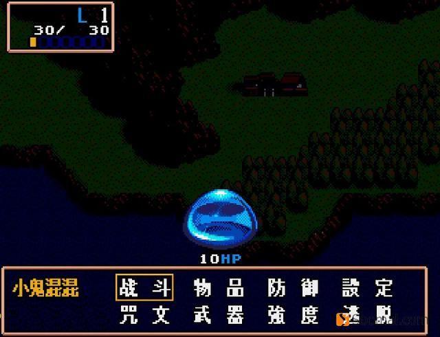 树莓派3+Lakka游戏系统使用体验农步祥 31