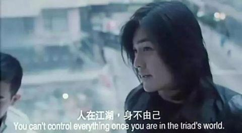我们青春是古惑仔陈小春 郑伊健又燃又热血! 11