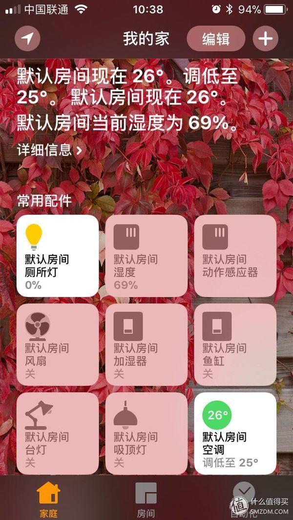 离Siri就一句命令的距离-树莓派安装Hassio 7