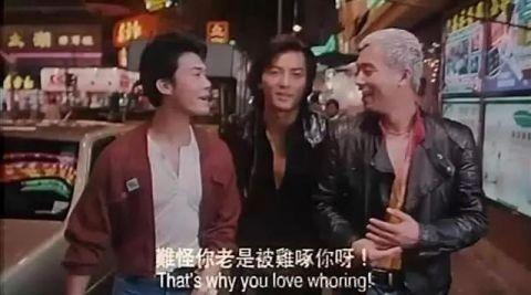 我们青春是古惑仔陈小春 郑伊健又燃又热血! 5