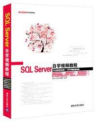教程系列:SQL Server 2000口令扫描案例 1