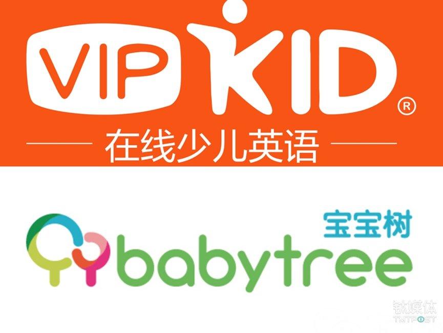 VIPKID进军0-6岁英语教育 与宝宝树达成战略合作