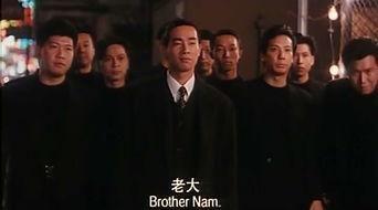 童年老电影系列13之《古惑仔之人在江湖》 贪玩蓝月的山鸡哥