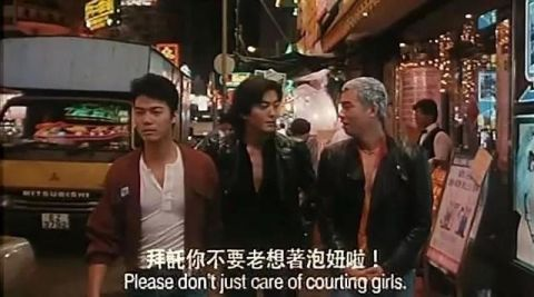 我们青春是古惑仔陈小春 郑伊健又燃又热血! 4