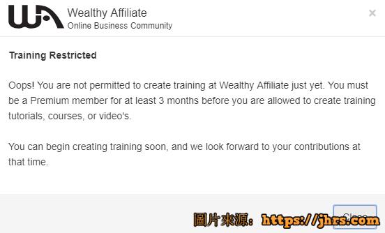 通过wealthy affiliate赚钱的3种方式,您准备好了吗 3