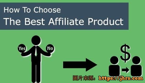 best affiliate