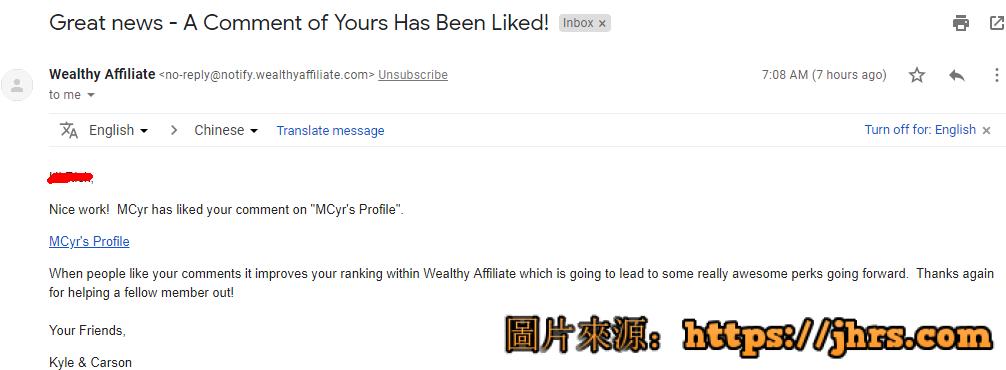 Wealthy Affiliate人脉网络如何打造?3分钟学会经营你的WA粉丝 6