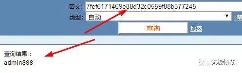 精准入侵号码交易网 与 黑客远程定位 17
