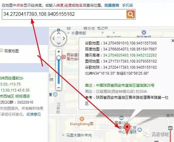 精准入侵号码交易网 与 黑客远程定位 23