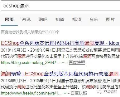 实战黑客批量入侵 轻松拿下1000个网站 8