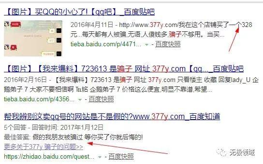 精准入侵号码交易网 与 黑客远程定位 5