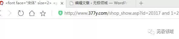 精准入侵号码交易网 与 黑客远程定位 7
