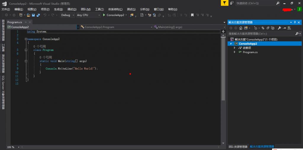 从控制台程序开始认识Entity Framework Core 2