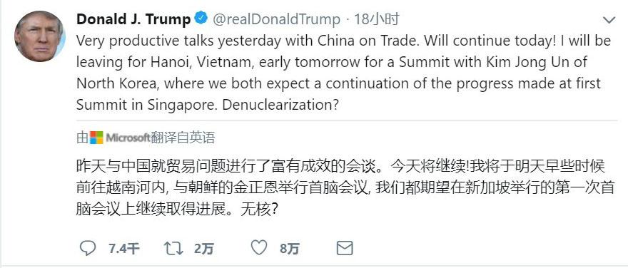 中美两国就贸易问题谈判取得成效,中国股市周一开盘大张 1